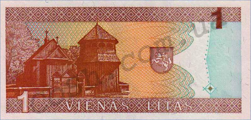 Курс доллара к литовскому литу