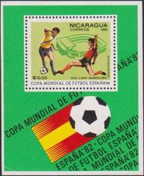 Почтовые марки чемпионат мира по футболу. 1982. испания. никарагуа. 1981 г